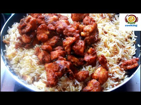 Indian Chicken Rice Recipe/Home Made Chicken Rice