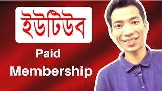 💸💸 Money on Youtube Paid Membership Update ?