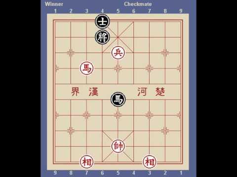 Xiangqi Endgame