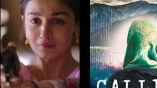 Summary of calling Sehmat II real story of movie Raazi ll in Hindi