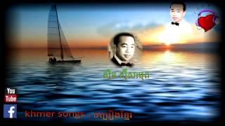 Neak Der Psong Preng អ្នកដើរផ្សងព្រេង -  Sin Sisamuth
