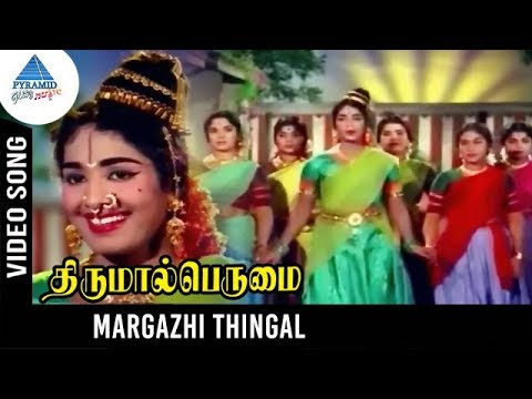 Lyrics Malargalile Pala Niram Kanden Thirumaal Perumai Tamil Song Lyrics