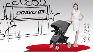 隋棠推薦|Chicco-Bravo 極致完美手推車限定版 尊貴登場