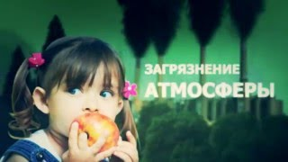 социальный ролик о проблемах экологии(, 2013-05-27T17:06:17.000Z)