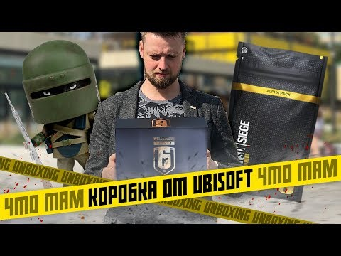 Коробка от Ubisoft