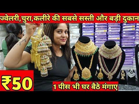 diamond-artificial-bridal-jewellery-wholesale-market-in-sadar-bazar-delhi bridal-chura,earrings.....