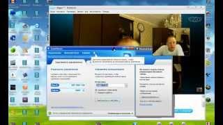 TeamViever - Программа для удалённого доступа компьютером