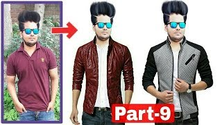 How To Put Images On T-Shirts In Picsart Picsart T shirt Change CB Editing Picsart Editing Tutorial