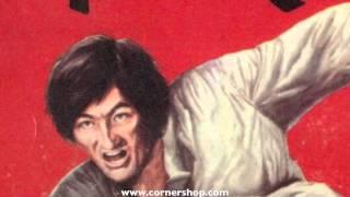 Cornershop - Hong Kong Book Of Kung Fu (Tjinder Singh)