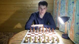 Как быстро выиграть в шахматы