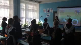 Открытый урок английского языка 5 класс Гимадиева А.Р.