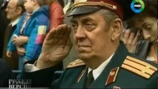 Партитура Победы [ Русская версия ]