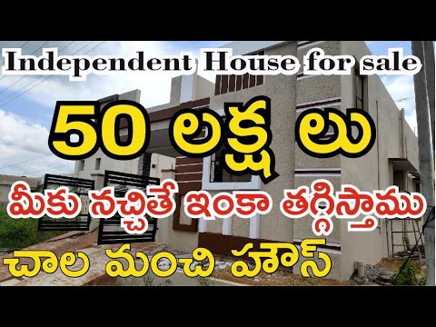 Independent House for sale in Hyderabad || ID 130 || Show My Property