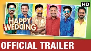 Happy Wedding (Malayalam Movie) | Official Trailer