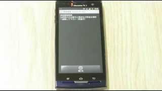 エリアメール「津波警報」発報音 thumbnail