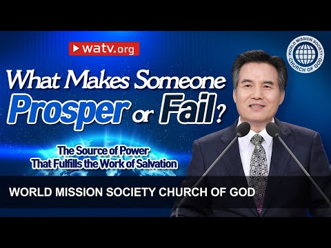 The Source of Power That Fulfills the Work of Salvation   WMSCOG, Church of God, God the Mother