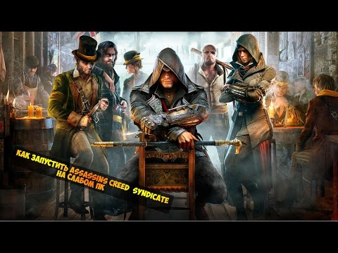 Assassins Creed Rogue PC Gameplay Walkthrough Part 1 - NOW ON PC