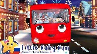 Детские песни Детские мультики Колеса у Автобуса Рождество ABCs 123s Литл Бэйби Бам