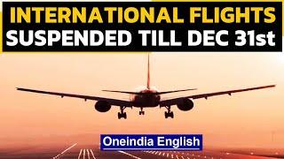 Covid-19: International flights suspended till December 31st, select flights allowed|Oneindia News