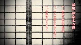 あやかし恋絵巻(2)