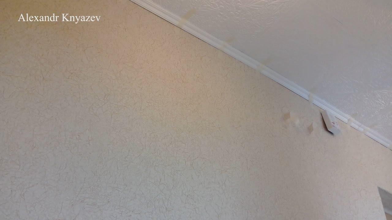 Установка потолочных плинтусов из пенопласта своими руками фото 689