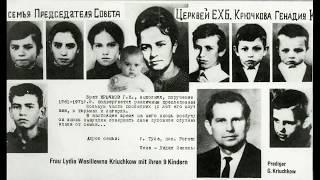 Вечер памяти Г. К. Крючкова, часть 1.
