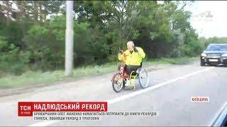 Українець з інвалідністю намагається встановити унікальний рекорд з триатлону