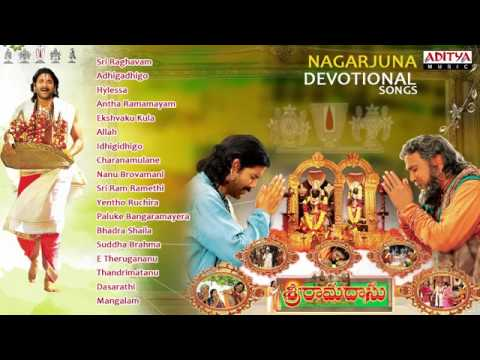 Sri Ramadasu Movie Songs JukeboxNagarjuna, SnehaTelugu Devotional SongsYouTube 360p