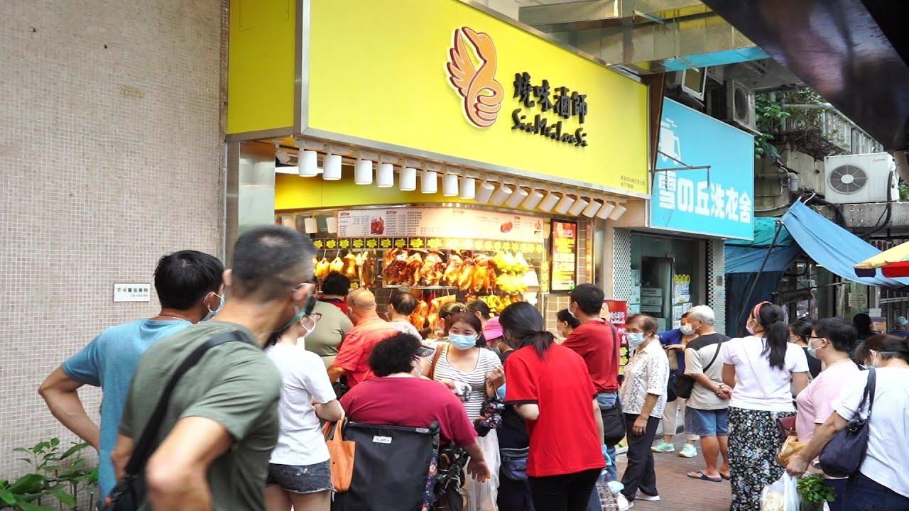 【燒味店】燒味滷師|進駐長沙灣 提供平靚正燒味滷味 街坊有口福了