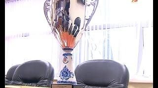 Химки победили в конкурсе на лучшую организацию спортивной работы в Подмосковье(Химкинский спорткомитет стал победителем конкурса на лучшую организацию спортивно-массовых мероприятий..., 2014-08-13T14:01:41.000Z)