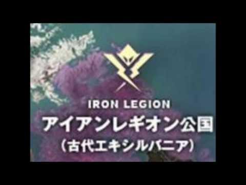 Battalion Wars - Iron Legion voice clips
