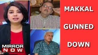 Tamil Nadu CM Mocks Makkal | The Urban Debate With Faye D'Souza