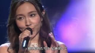 May J participando do 56th Japan Record Award realizado no New Nati...