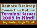 Remote Desktop Connection Settings Configuration - Terminal Server Part 13