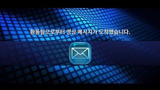 [환동TV] 7편 환상동화 설날 인사