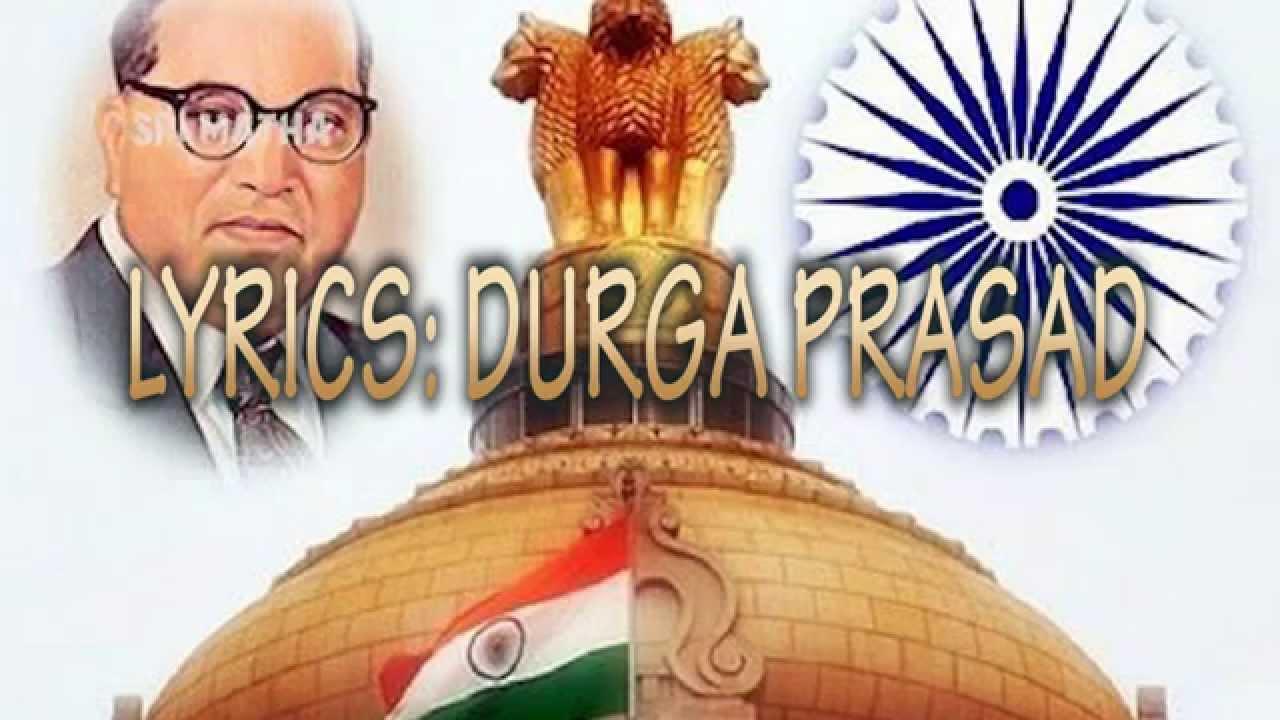Ambedkar birthday special hindi songs | hindi audio songs jukebox.