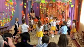 Скачать Вход детей на осенний праздник Чародей листопад