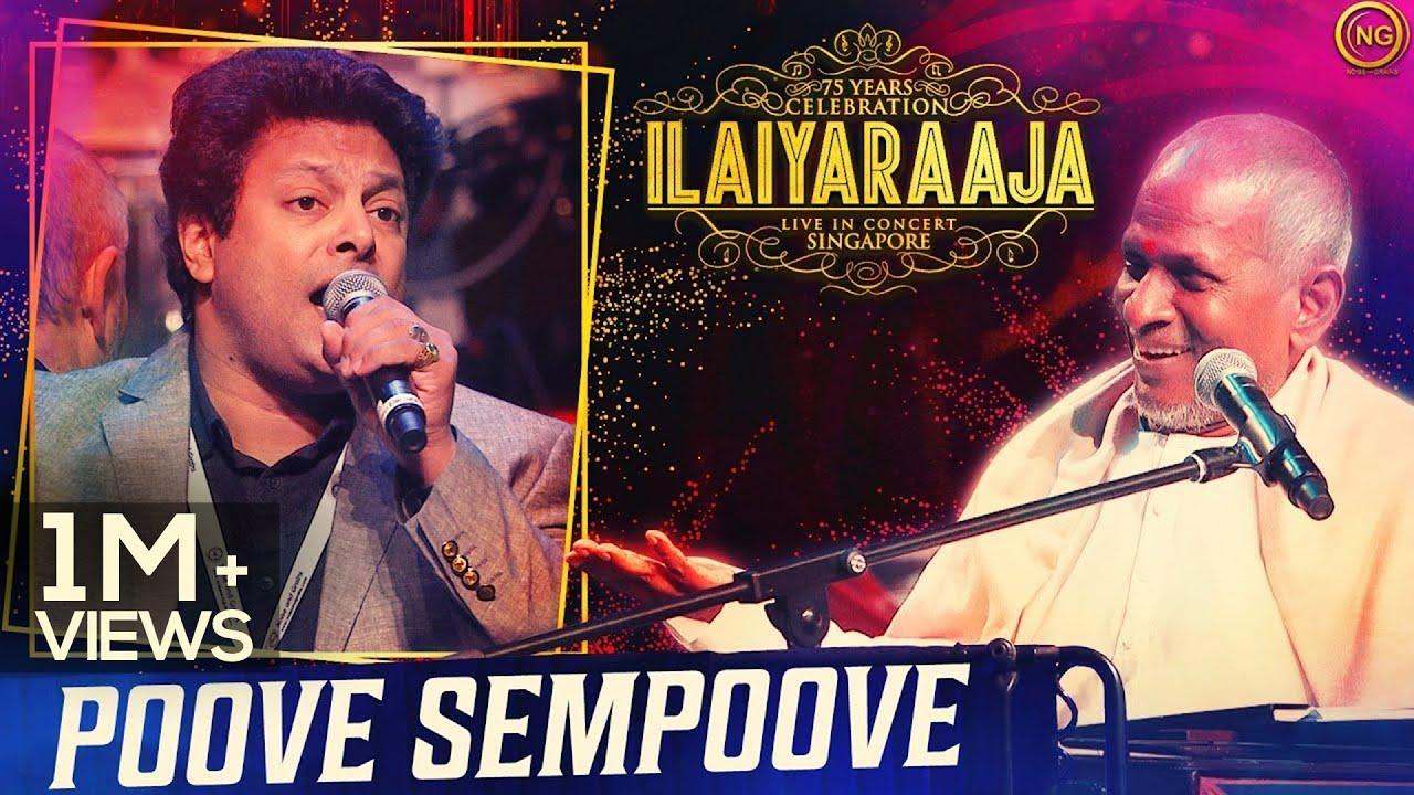Download பூவே செம்பூவே | Poove Sempoove | Solla Thudikuthu Manasu | Ilaiyaraaja Live In Concert Singapore