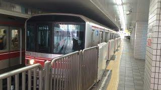 東京メトロ丸ノ内線02系(02-144F ,02-143F)