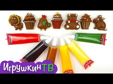 Видео: Делаем конфеты из шоколада от сюрпризов. Киндер сюрпризы конфеты. Игрушкин ТВ