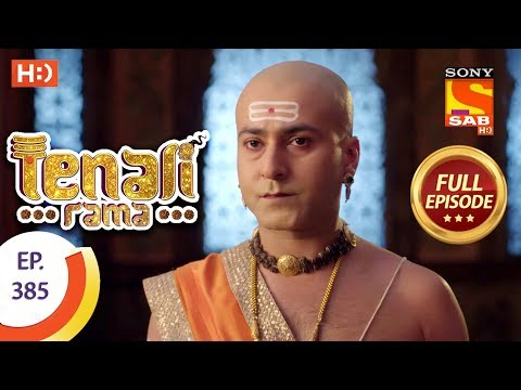 Tenali Rama - Ep 385 - Full Episode - 24th December, 2018 Mp3