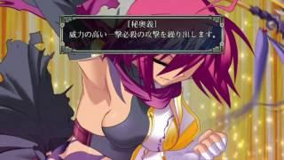 Koihime Enbu Version  2 Presents...Love Princess Puncher Basics Again