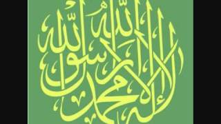 Talib al Habib - The Word of Unity (Fourth Kalima)