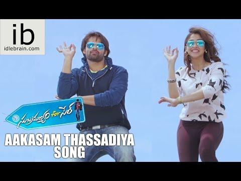 Subramanyam for sale Aakasam Thassadiya song