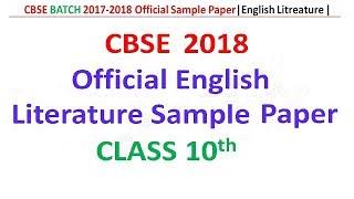 CBSE Class 10 English Language amp Literature Official Sample Paper 2018