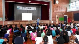 2017年5月18日助産婦山本文子さんの「命の授業」