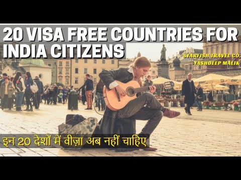 20 VISA FREE COUNTRIES FOR INDIAN CITIZENS IN 2019  ( हिंदी में )