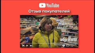 Отзыв о магазине на Гороховой 39 от Ирины