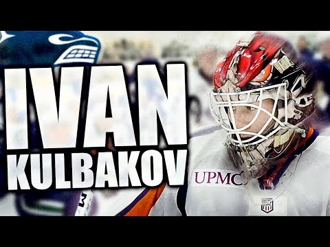 CANUCKS SIGN IVAN KULBAKOV: Vancouver Canucks Sign Goalie / Utica Comets / Kalamazoo Wings - Belarus
