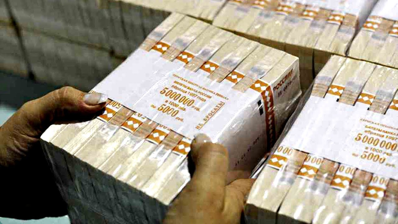 Как взять кредит на сто миллионов рублей банка в томске взять кредит